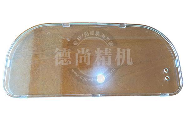 汽車儀表盤成品(pin)貼(tie)保護(hu)膜方案